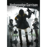 Doujinshi - Manga&Novel - Anthology - Girls Frontline (Hodgepodge Garrison) / しゅてりーれ・つぃまー