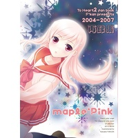 Doujinshi - Omnibus - ToHeart Series (mapke*Pink) / F☆kan-BOOTH