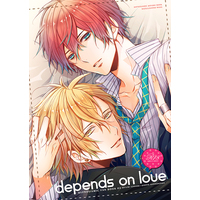[Boys Love (Yaoi) : R18] Doujinshi - Hypnosismic / Hifumi x Doppo (depends on love) / バジラ