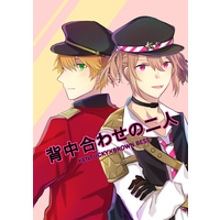 Doujinshi - Novel - Senjuushi / Kentucky x Brown Bess (背中合わせの二人) / フラワーパーク