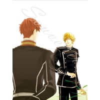 Doujinshi - Legend of the Galactic Heroes / Reinhard von Lohengramm & Siegfried Kircheis (souvenir) / 6mm
