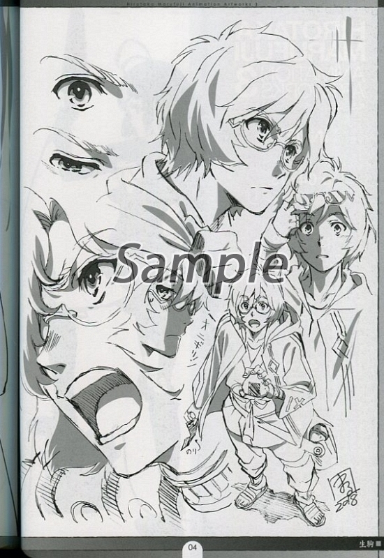 Doujinshi - Illustration book - HIROTAKA MARUFUJI ANIMATION ARTWORKS 3 / まるふじ屋