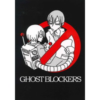 Doujinshi - Yowamushi Pedal / Imaizumi & All Characters (GHOST BLOCKERS) / ・ROCK