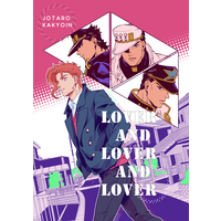 Doujinshi - Jojo Part 3: Stardust Crusaders / Jyoutarou x Kakyouin (LOVER AND LOVER AND LOVER) / kunifusa