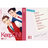 [Boys Love (Yaoi) : R18] Doujinshi - Manga&Novel - Anthology - Omnibus - Gyakuten Saiban / Odoroki Housuke (Apollo Justice) x Naruhodou Ryuichi (Phoenix Wright) (Keep ON!) / テクニカ