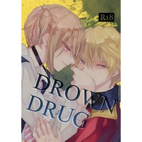 [Boys Love (Yaoi) : R18] Doujinshi - The Thousand Noble Musketeers / Kentucky x Brown Bess (DROWN DRUG) / ねむりうさぎ