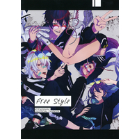 Doujinshi - Illustration book - Hypnosismic / All Characters (Free Style) / DOCES!