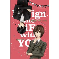 Doujinshi - Persona5 / Protagonist (Persona 5) x Akechi Gorou (Design the Life with You) / D-farm