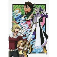 Doujinshi - TIGER & BUNNY / All Characters (no domage done) / 4DOZEN