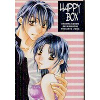 Doujinshi - Omnibus - Ranma 1/2 / Saotome Ranma x Tendo Akane (HAPPY BOX) / HAPPY BOX