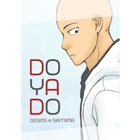 Doujinshi - One-Punch Man / Genos x Saitama (DO YA DO) / 春巻