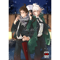[Boys Love (Yaoi) : R18] Doujinshi - Danganronpa / Hinata x Komaeda (day off) / さんぼん