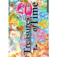 Doujinshi - Anthology - Lupin III / Jigen Daisuke & Lupin (Treasures of Time 40周年記念アンソロジー) / 幸せのたからもの