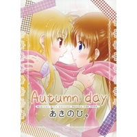 Doujinshi - Magical Girl Lyrical Nanoha (Autumn day あきのひ。) / SimpleClass
