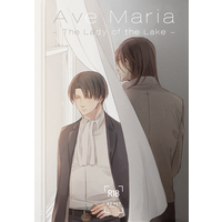 [Boys Love (Yaoi) : R18] Doujinshi - Novel - Shingeki no Kyojin / Eren x Levi (Ave Maria -The Lady of the Lake-) / 暗夜行