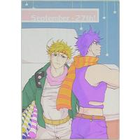 Doujinshi - Novel - Jojo Part 2: Battle Tendency / Joseph x Caesar (September27th!) / 雅楽駄書房/Spotlight
