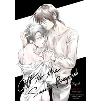 [Boys Love (Yaoi) : R18] Doujinshi - Shingeki no Kyojin / Eren x Levi (Off to the Sweet Beyond -Prequel-) / 餘