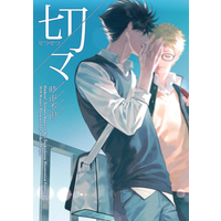 Doujinshi - Illustration book - Haikyuu!! / Kuroo x Tsukishima (切々) / Seikeidoujin