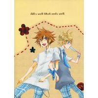 Doujinshi - KINGDOM HEARTS / Axel & Sora & Riku & Roxas (All's well that ends well.) / RS*2T
