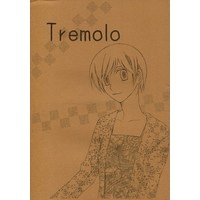 [Boys Love (Yaoi) : R18] Doujinshi - Novel - Ghost Hunt / Takigawa Housyou x Taniyama Mai (【コピー誌】Tremolo トレモロ) / MIU