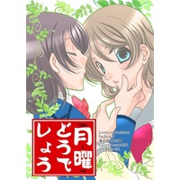 Doujinshi - Love Live! Sunshine!! / Watanabe You (月曜どうでしょう) / K2Corp.