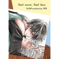 [Boys Love (Yaoi) : R18] Doujinshi - Novel - Compilation - Gintama / Gintoki x Hijikata (Good course, Good days.) / きみしぐれ