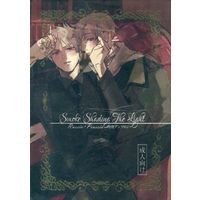 [Boys Love (Yaoi) : R18] Doujinshi - Manga&Novel - Anthology - Hetalia / Russia x Prussia (Smoke Shading The Light) / GiM.let