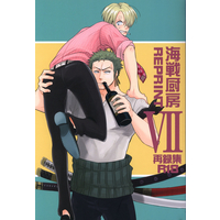 [Boys Love (Yaoi) : R18] Doujinshi - Novel - ONE PIECE / Zoro x Sanji (海戦厨房REPERINT *再録 7) / 海戦厨房