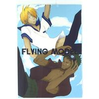 Doujinshi - ONE PIECE / Sanji & Zoro (FLYING MODEL) / バッファロー56