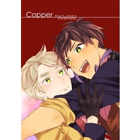 [Boys Love (Yaoi) : R18] Doujinshi - Omnibus - Hetalia / Spain x United Kingdom (Copper2016.3~2018.3) / 赤銅色