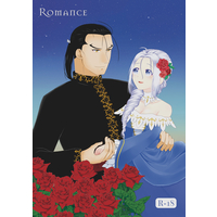 [Boys Love (Yaoi) : R18] Doujinshi - Novel - The Heroic Legend of Arslan / Daryun x Arslan (ROMANCE) / ザルツとツッカー