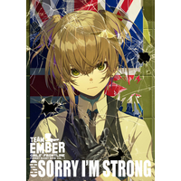 Doujinshi - Illustration book - Anthology - Girls Frontline (SSORRY I'M STRONG) / EMBER