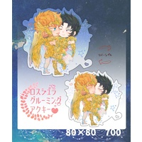 Key Chain - Saint Seiya / Syura & Gold Saints & Aiolos
