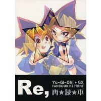 Doujinshi - Omnibus - Yu-Gi-Oh! GX / All Characters (Yu-Gi-Oh!) (Re,再★録★本) / ココカラ ココロカラ