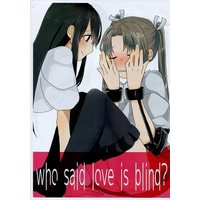 Doujinshi - Kantai Collection (【コピー誌】who said love is blind?) / 馬小屋