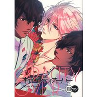 [Boys Love (Yaoi) : R18] Doujinshi - Fate/Grand Order / Arjuna x Karna (CAPACITY OVER) / y軸にライン