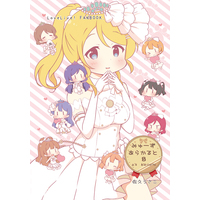 Doujinshi - Love Live / All Characters (みゅーずあらかると8) / *rabbit