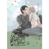 [Boys Love (Yaoi) : R18] Doujinshi - Novel - Omnibus - Meitantei Conan / Akai x Amuro (Happily Ever After) / 高床式