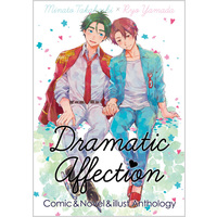 Doujinshi - Anthology - Pretty Rhythm / Takahashi Minato x Yamada Ryou (Dramatic affection) / 花もしらじな