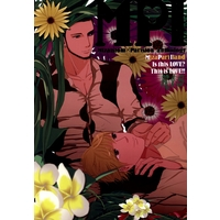 Doujinshi - Anthology - Hunter x Hunter / Pariston Hill & Mizaistom Nana (MPI *アンソロジー)