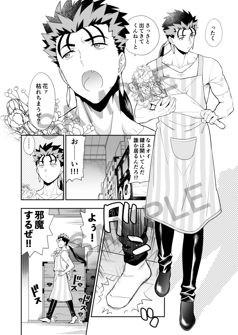 [Boys Love (Yaoi) : R18] Doujinshi - Fate/stay night / Lancer x Archer & Lancer  x Archer (暗いところで君とふたり) / Goendama