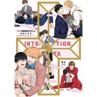 Boys Love (Yaoi) Comics - Introduction Haruta Sakuhinshuu (introduction -春田作品集- (G-Lish Comics)) / Haruta