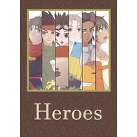 Doujinshi - Illustration book - Arc the Lad (【宅急便コンパクト】Heroes) / safar/+