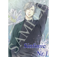 Doujinshi - Illustration book - Stand My Heroes / Arakida Sosei (Sinfonie Nr.1) / Roter ☆ Lngwer