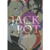 Doujinshi - Anthology - Fate/Grand Order (JACKPOT) / ねこでした