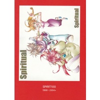 Doujinshi - Illustration book - Final Fantasy V / Zell Dincht (SPIRIT100  1998~2004+) / SPIRIT100