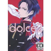 [Boys Love (Yaoi) : R18] Doujinshi - Seraph of the End / Guren & Hiragi Shinya & Hiiragi Kureto (dolce 2) / Rikumu
