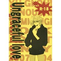 [Boys Love (Yaoi) : R18] Doujinshi - Manga&Novel - Yu-Gi-Oh! / Jonouchi x Yugi (Ungraceful love) / CHEAP★TRICK