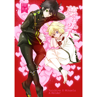 [Boys Love (Yaoi) : R18] Doujinshi - Seraph of the End / Yuichiro x Mikaela (夢みる2人) / A-Holder