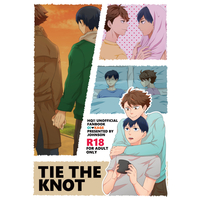[Boys Love (Yaoi) : R18] Doujinshi - Haikyuu!! / Oikawa x Kageyama (TIE THE KNOT) / Johnson